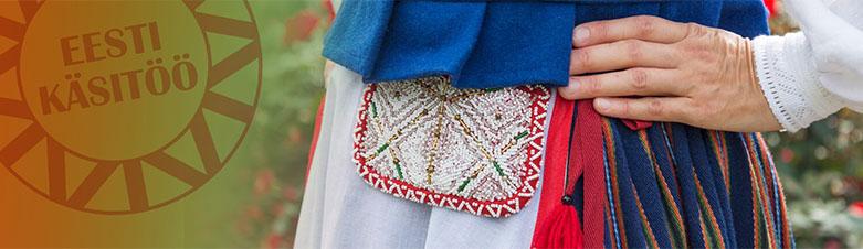 c7339b343a2 folkartbanner - Estonian Folk Art and Craft Union