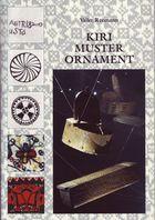 r-kiri-muster-ornament