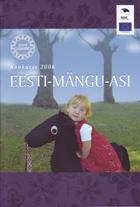kat-eesti-mangu-asi