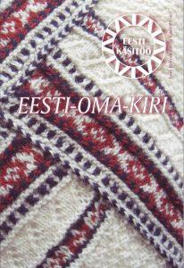 kat-eestiomakiri